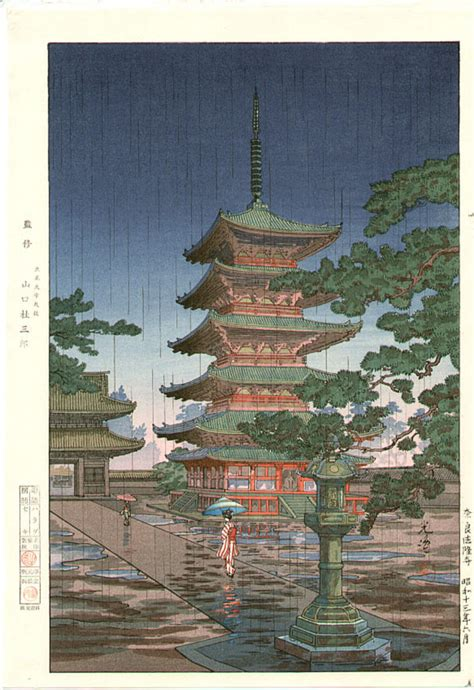 tsuchiya koitsu rain at horyuji temple nara japanese