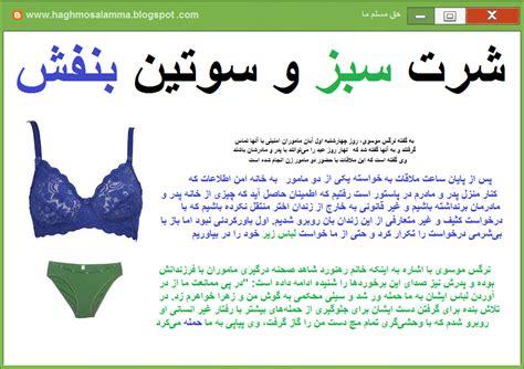 interests section of the islamic republic of iran the magnificent seven دانلود جدید ترین فیلم ها و اهنگ ها