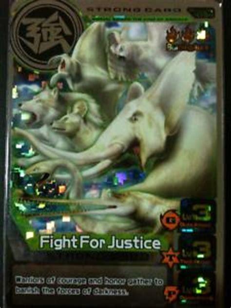 strong card animal kaiser wiki fandom powered  wikia