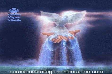 imagenes buenos dias espiritu santo oraci 243 n al esp 237 ritu santo para pedir sanaci 243 n de