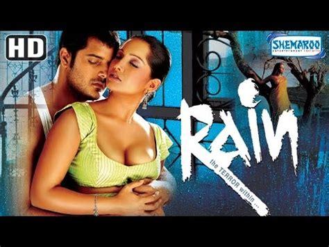 pyasi chudail ka kamasutra hollywood hindi romantic movie red swastik thriller full movie hd sherlyn chopra