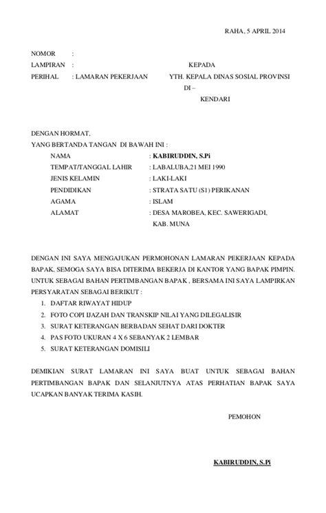 contoh cover letter untuk guru contoh application letter untuk fair 28 images contoh