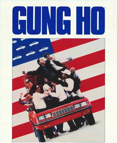 gung ho how to gung ho movie posters from movie poster shop