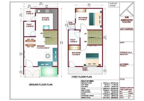 house design 15 feet by 60 feet 15 feet by 60 feet house plan house plan ideas house
