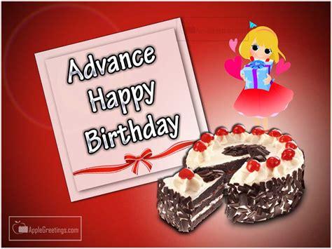 Advance Wish You Happy Birthday Advance Happy Birthday Cute Images Id 2272