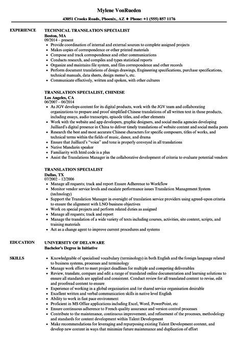Resume Vocabulary by Resume Vocabulary Sanitizeuv Sle Resume And