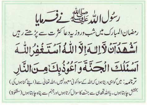 adzan sunan el six kalimas islam