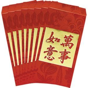 new year envelopes canada new year envelopes 8ct city