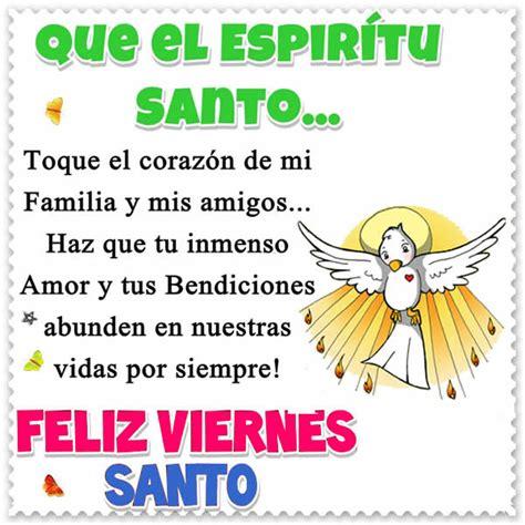 imagenes viernes santo con frases imagenes de espiritu santo hoymusicagratis com
