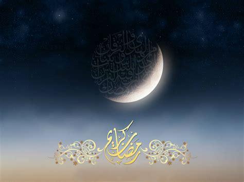 latest wallpaper for laptop desktop latest ramadan kareem desktop hd wallpapers 2016 hd