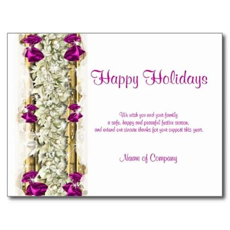 unique christmas greeting cards  happy holiday season christmas card sayings business