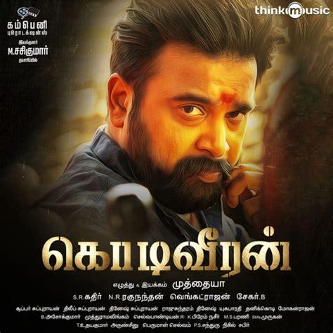download mp3 endank soekamti album thangame unna mp3 song download kodiveeran tamil songs on