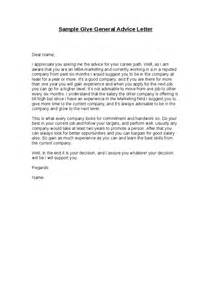 Letter Of Advice Sle Give General Advice Letter Hashdoc
