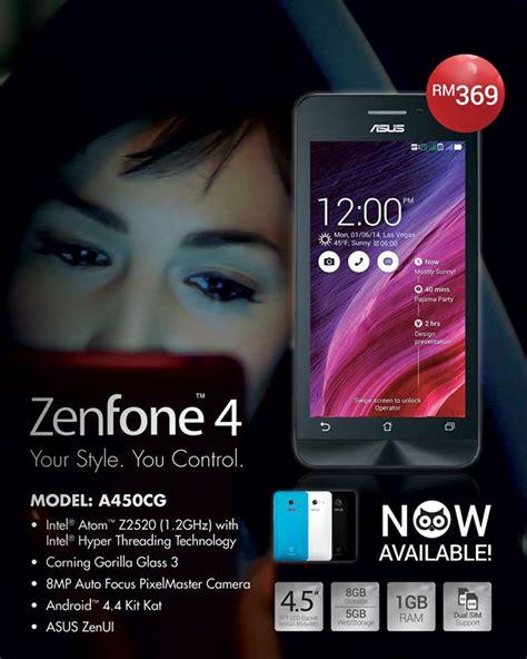 Hp Asus Go Di Malaysia asus zenfone 4 a450cg hadir dengan skrin 4 5 inci