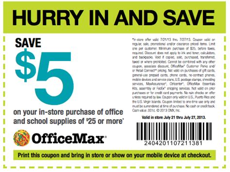 printable tickets at office max office max 5 off purchase printable coupon