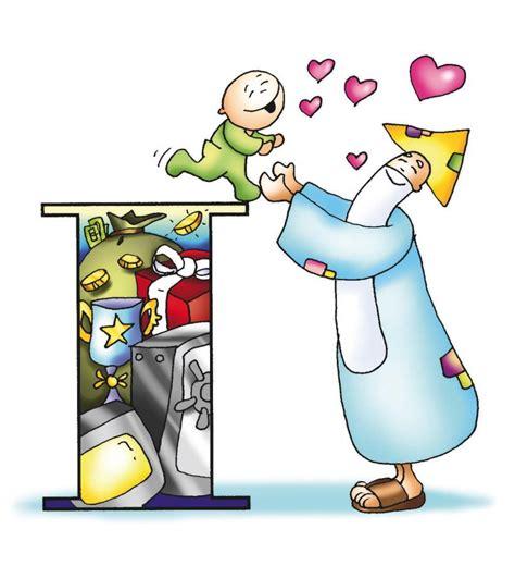 imagenes de dios animadas educar con jes 250 s amar 225 s a dios sobre todas las cosas 1 186