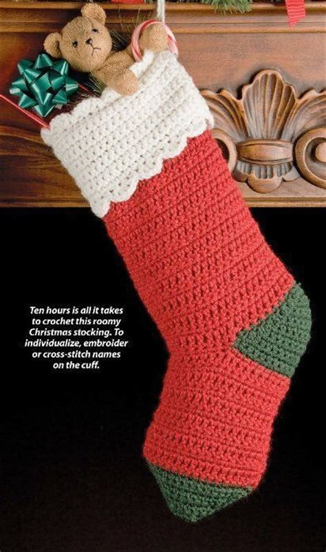 simple crochet pattern for christmas stocking w582 crochet pattern only quick easy christmas stocking