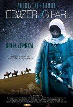 film izle islami filmler dini filmleri full izle hd izle film izle online izle