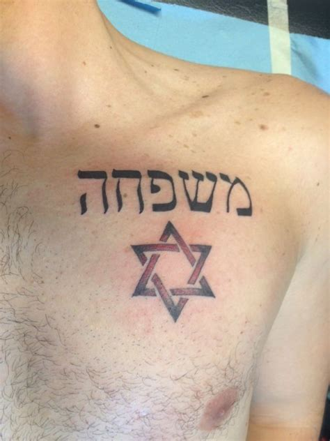 hebrew tattoos hebrew tattoos on hebrew