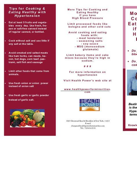 Hypertension brochure final 4 24 06