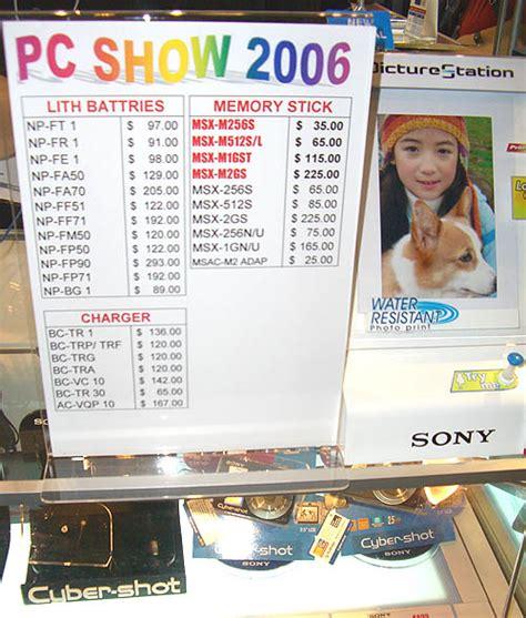 hardwarezone pc themes price list singtel smc sony pc show 2006 hardwarezone com sg