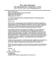 letter of rec by chris haywood issuu