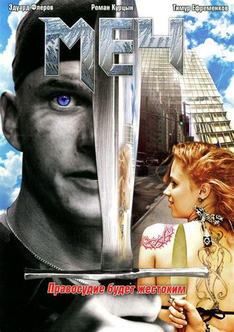 film online boyka 3 subtitrat in romana undisputed 2 subtitrat in romana tpb torrent