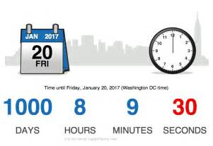 how much time is left until obama is out of office the