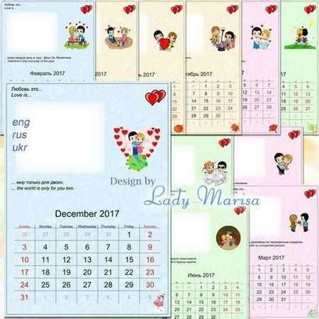 Calendar 2018 Photoshop Leaf Calendar 2017 And 2018 Is Free