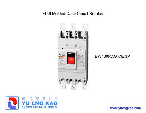 Mccb Bw125 Rag Fuji Electric bw400rag ce 3p fuji electric products yu eng kao
