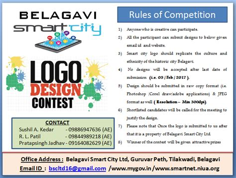 logo contest logo design contest for belagavi smart city limited smartnet