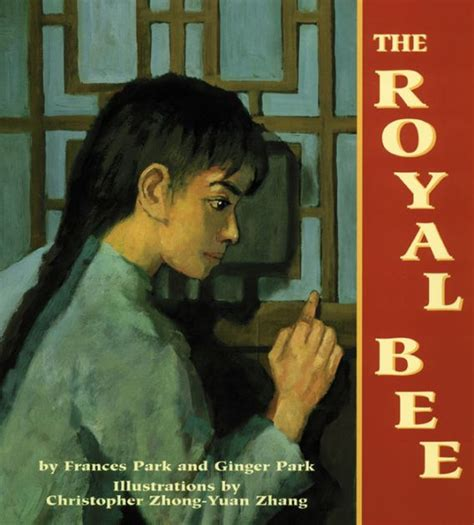 libro ginger and the mystery the royal bee by frances and ginger park christopher zhang christopher zhong yuan zhang