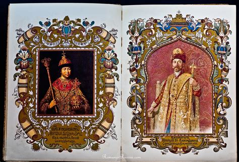romanov books the romanov dynasty tercentenary book 1913