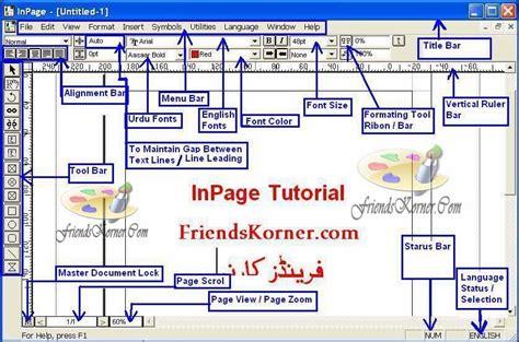 xp tutorial in hindi inpage urdu 2014 version download for pc window 7 8 xp