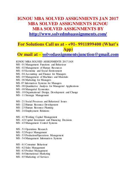 Ignou Mba Assignment June 2016 by Ignou Mba Solved Assignments 2017