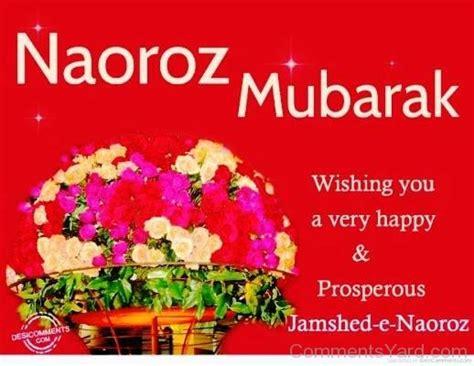 happy iranian new year message 50 best happy nowruz 2017 wish pictures and images