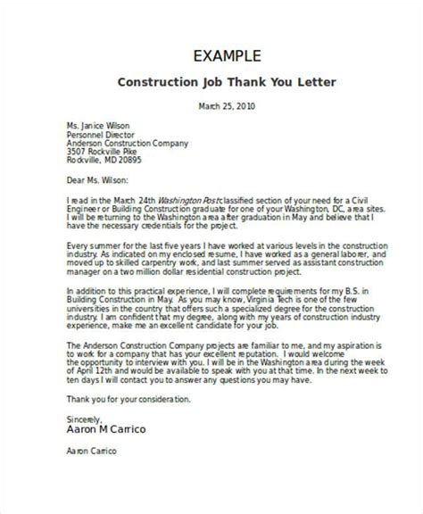 appreciation letter from client to contractor appreciation letter from client to contractor 28 images