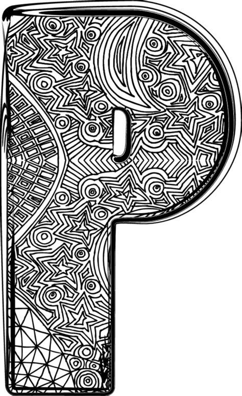 fancy pattern png fancy letter p kidspressmagazine com