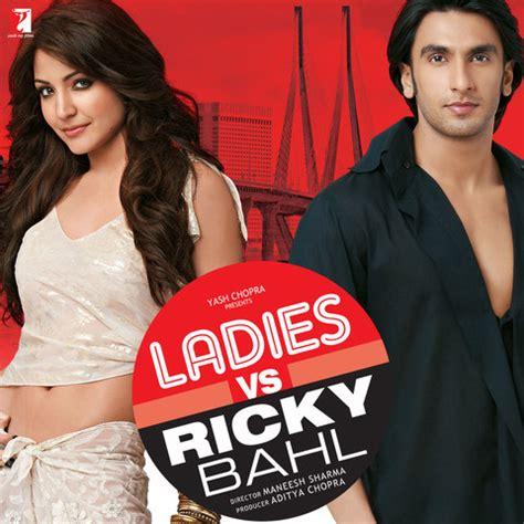 download mp3 from jazba jigar da tukda mp3 song download ladies vs ricky bahl