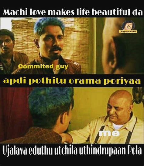 birthday troll memes tamil meme creation