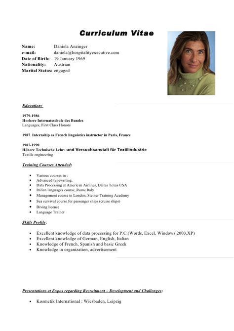 Resume Sample Transferable Skills by Cv In English Skills