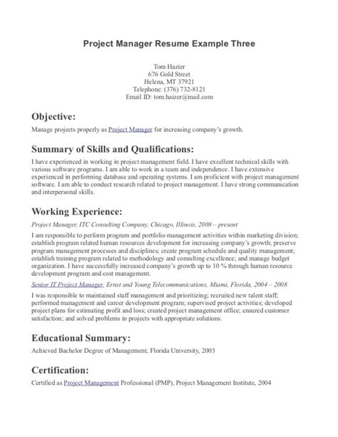profile statement exles for resume resume exles 2017
