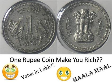1 silver coin price in india 1 rs indian coin value lakh really official news 1