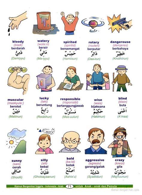 Kamus Spanyol Indonesia kamus bahasa spanyol indonesia free java