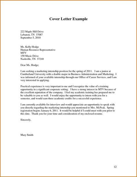 cover letter sle engineer lease template microsoft word