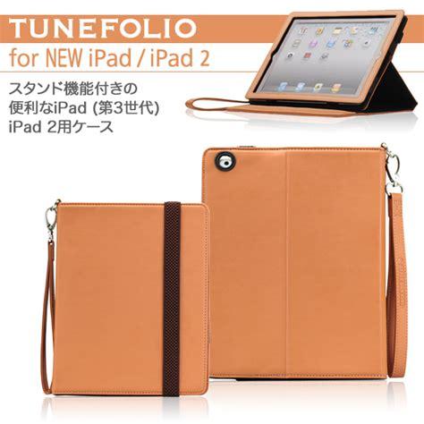 Tunewear Tunefolio 3 Brownblack tunewear tunefolio for iphone2011 オレンジ フォーカルポイントコンピューター 価格 徳田伊藤のブログ