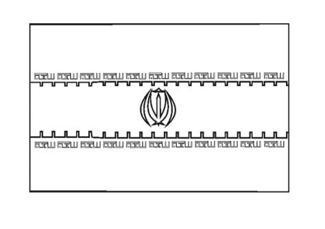 Iran Flag Coloring Page national flag of iran to color coloring pages