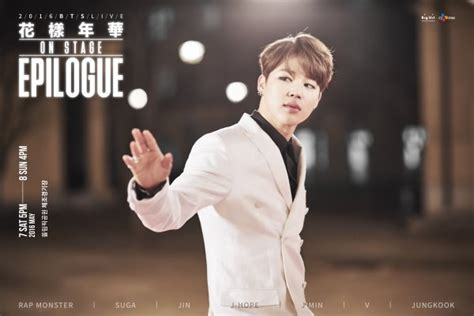 bts epilogue concert update bts gets cute funny and sexy in video posters