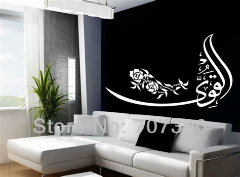muslim home decor islamic home decor wonderful with images of islamic home