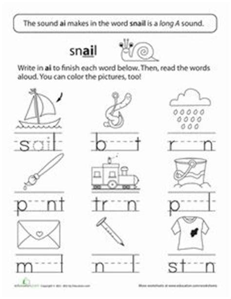 ai vowel pattern worksheets 11 best images of long a silent e worksheets long vowel